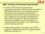 amc 145 30 d 2 personnel requirements78