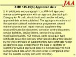 amc 145 45 b approved data