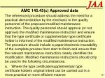 amc 145 45 c approved data
