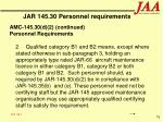 jar 145 30 personnel requirements76