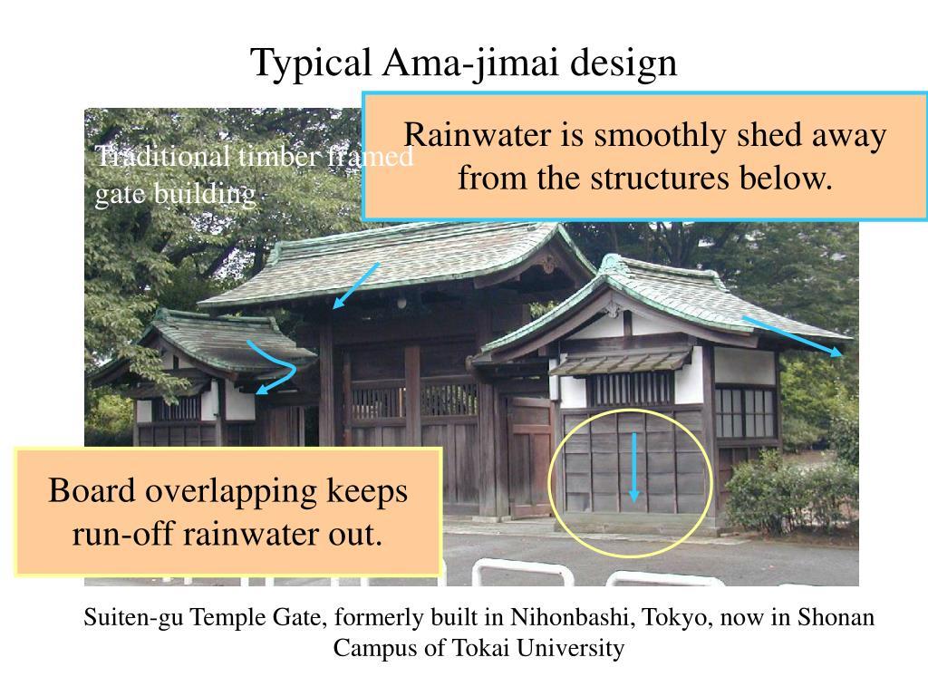 Typical Ama-jimai design