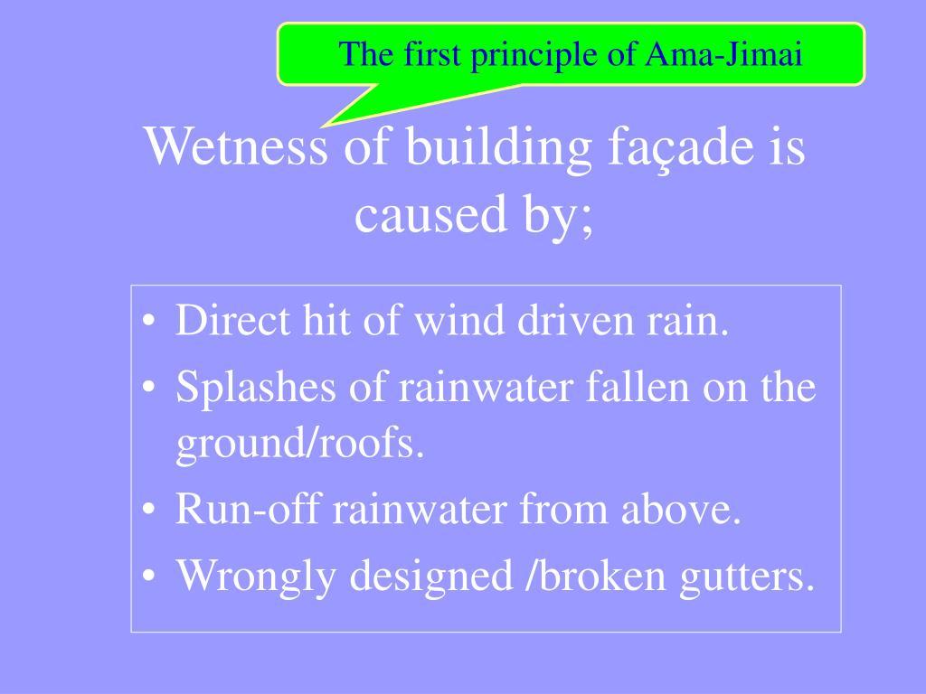 The first principle of Ama-Jimai