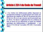 article l 231 1 du code du travail