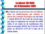 le d cret 88 1056 du 14 novembre 1988
