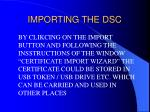 importing the dsc