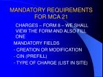 mandatory requirements for mca 2145