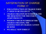 satisfaction of charge form 17