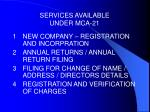 services available under mca 21