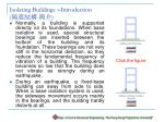 isolating buildings introduction