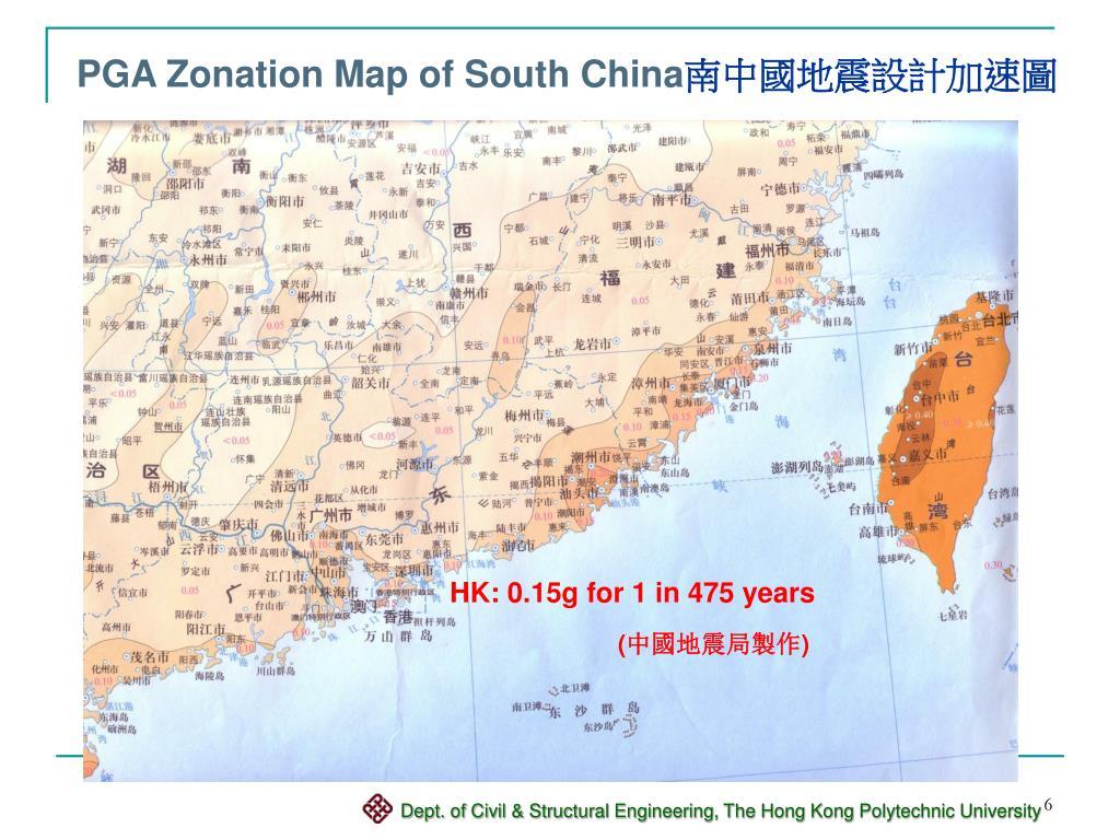 PGA Zonation Map of South China
