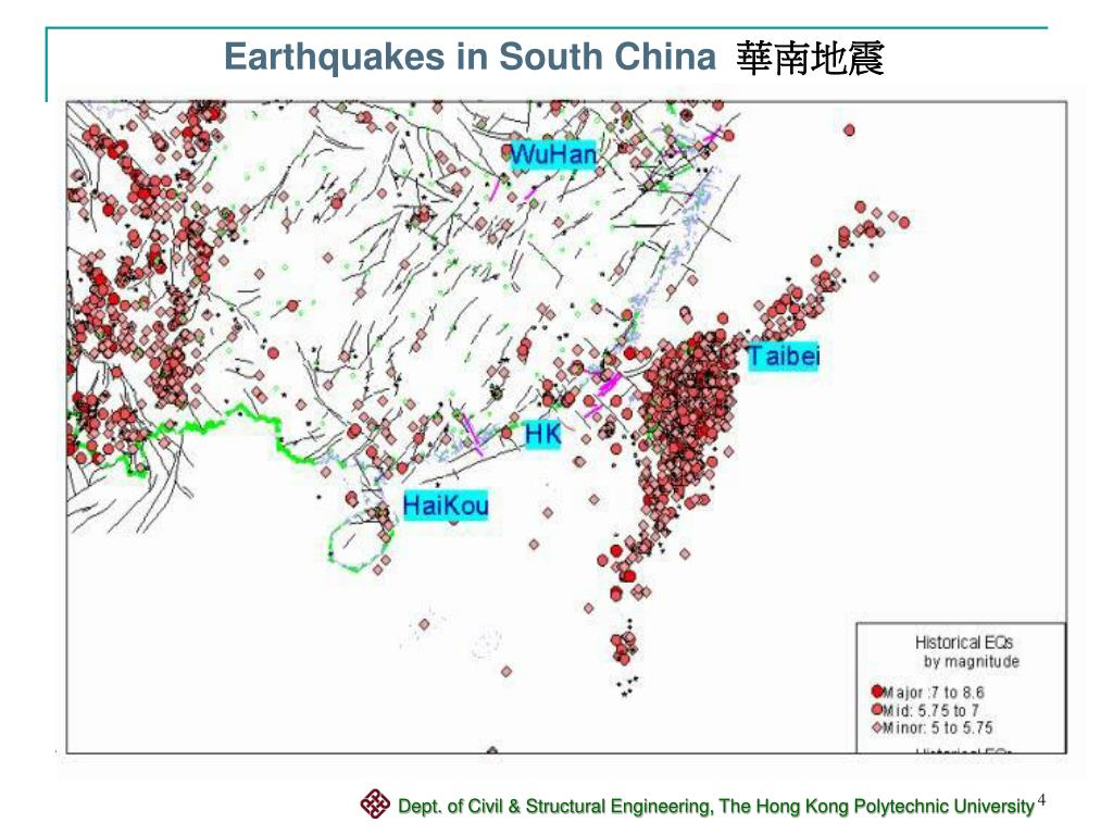 Earthquakes in South China