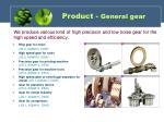 product general gear