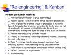 re engineering kanban