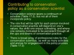 contributing to conservation policy as a conservation scientist