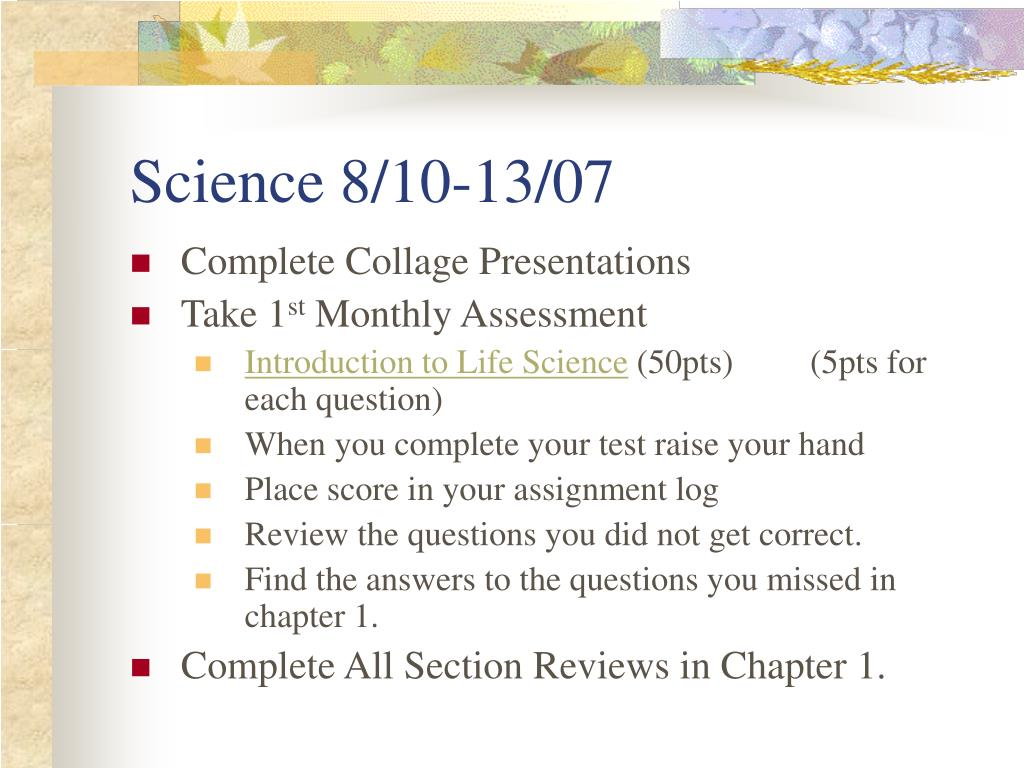 Science 8/10-13/07