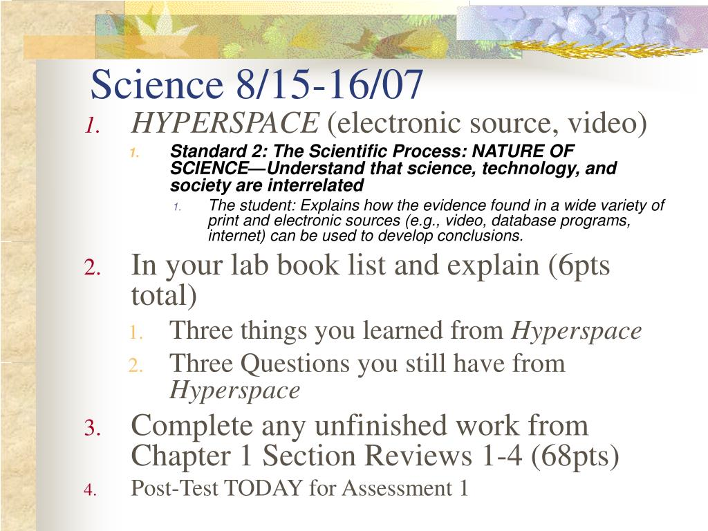 Science 8/15-16/07