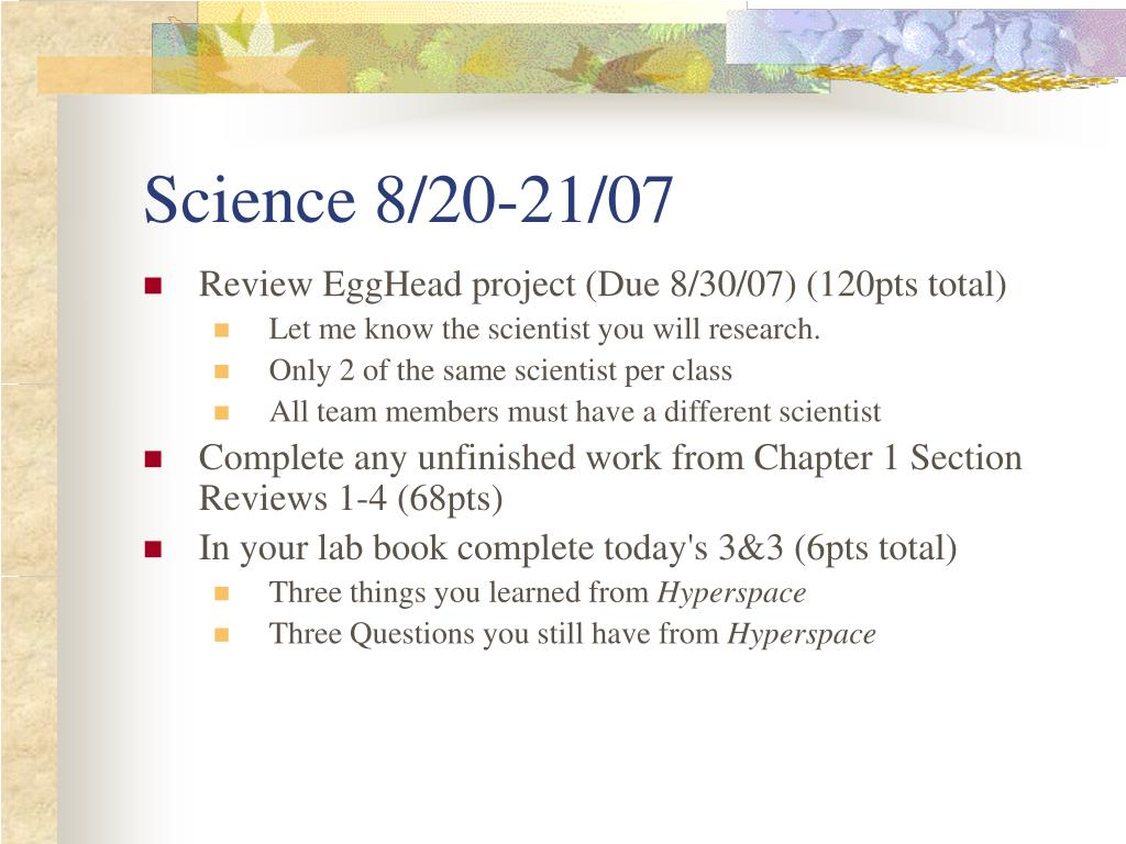 Science 8/20-21/07