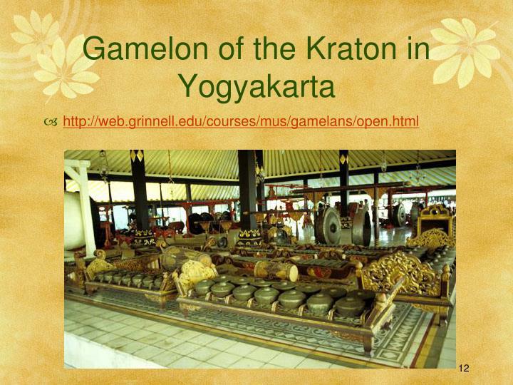 Gamelon of the Kraton in Yogyakarta