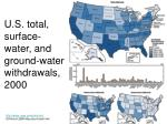 u s total surface water and ground water withdrawals 2000