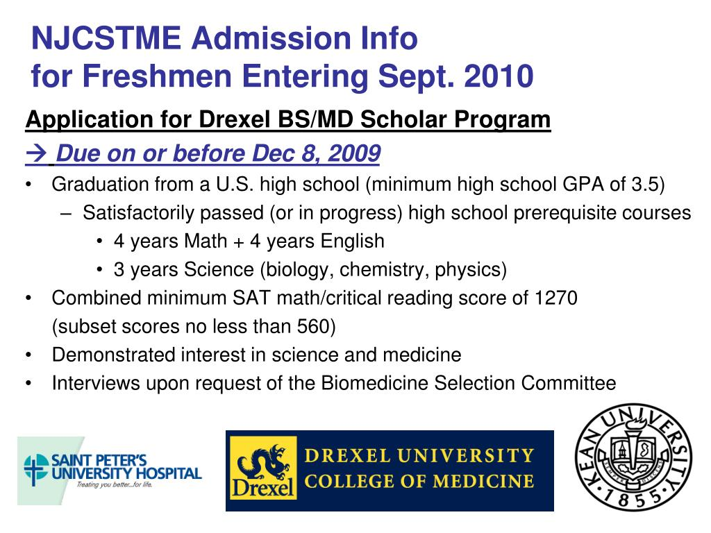 NJCSTME Admission Info