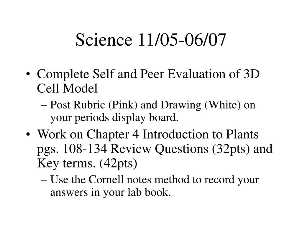 Science 11/05-06/07