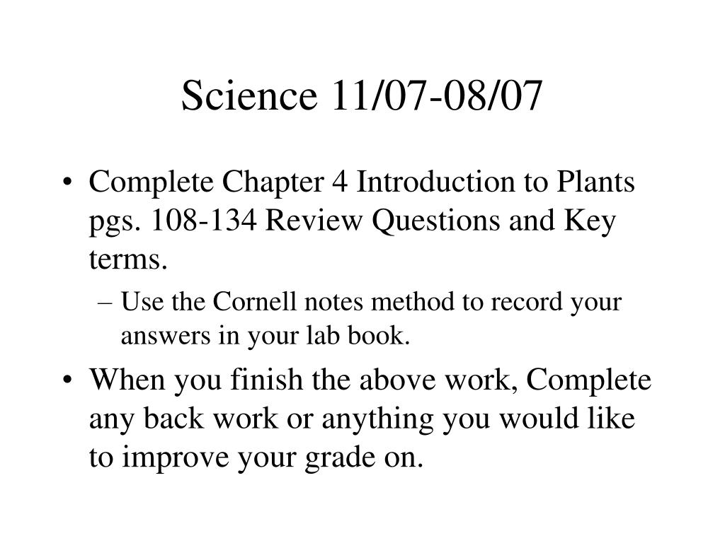 Science 11/07-08/07