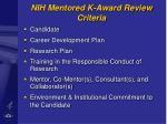 nih mentored k award review criteria