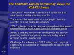 the academic clinical community views the k08 k23 award