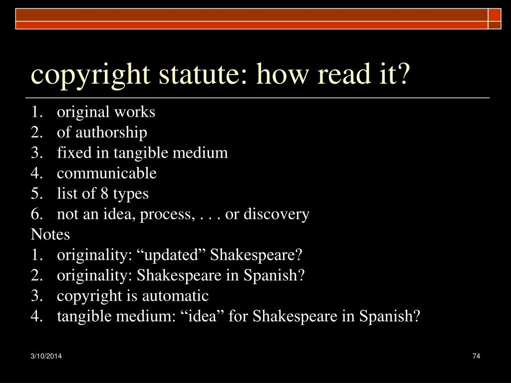 copyright statute: how read it?