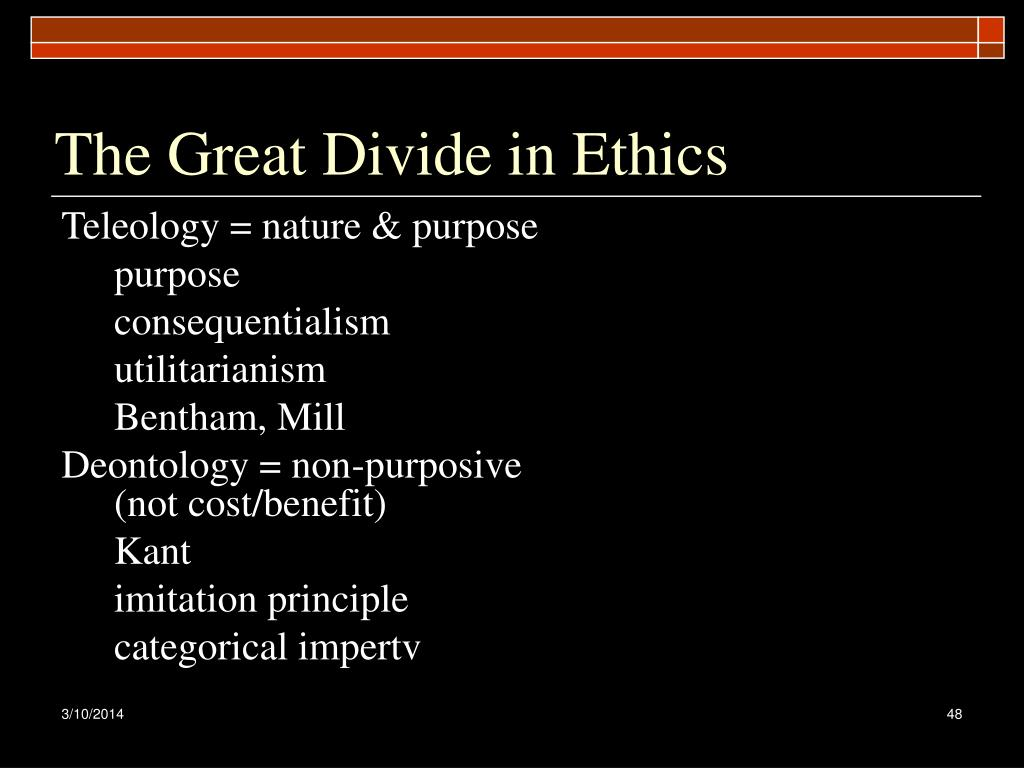 The Great Divide in Ethics