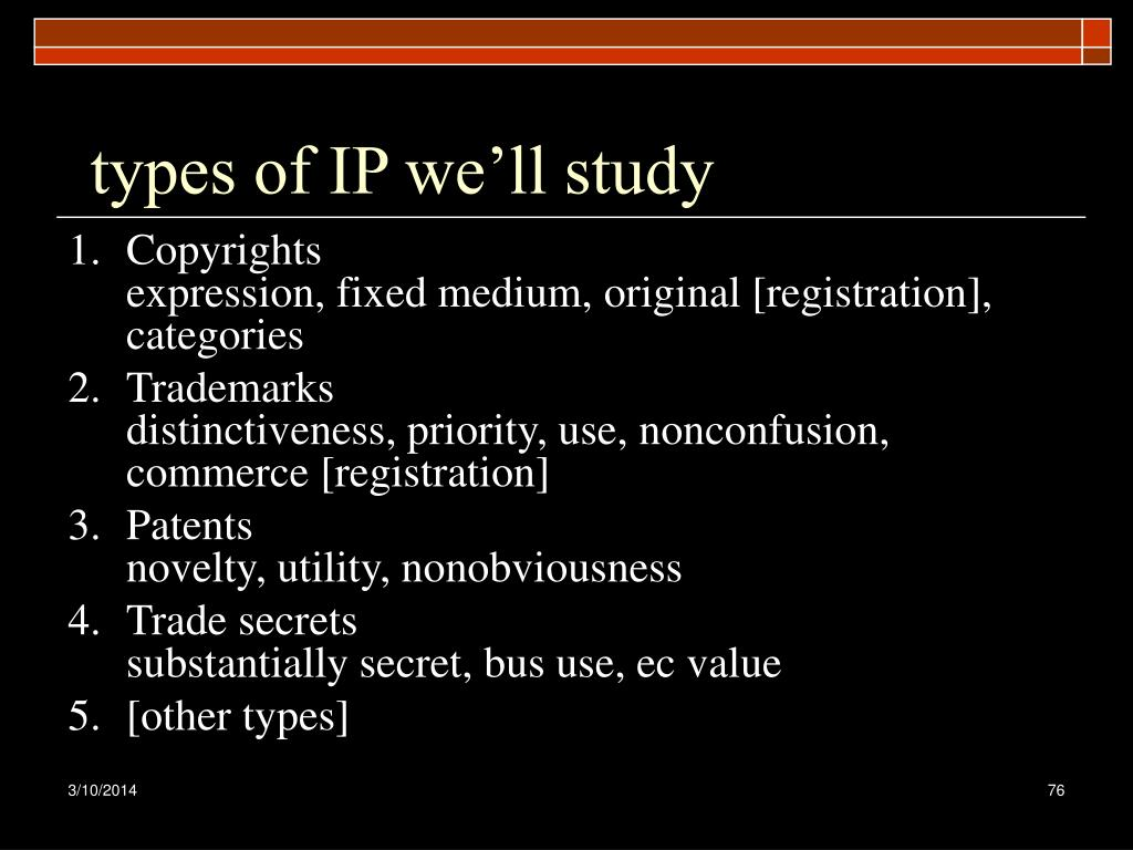types of IP we'll study