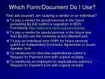 which form document do i use
