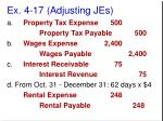 ex 4 17 adjusting jes