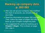backing up company data p 262 265