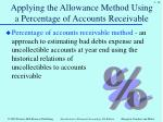 applying the allowance method using a percentage of accounts receivable