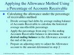 applying the allowance method using a percentage of accounts receivable2