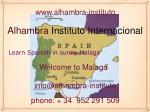 alhambra instituto internacional