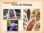 feria de malaga1