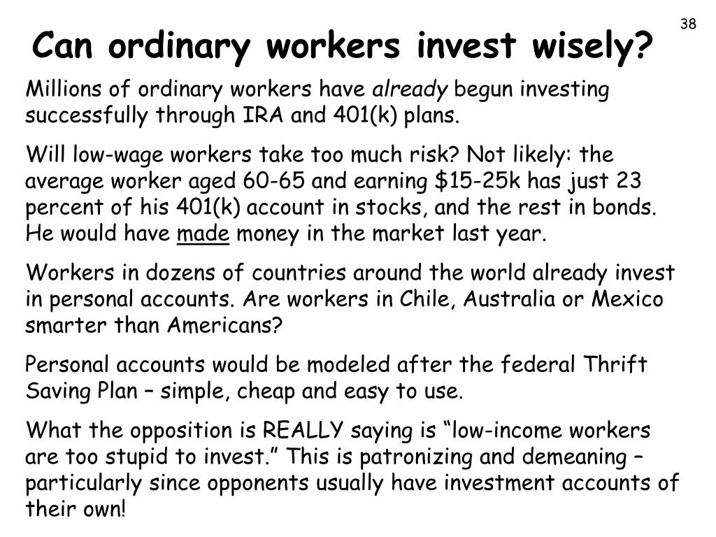 Can ordinary workers invest wisely?
