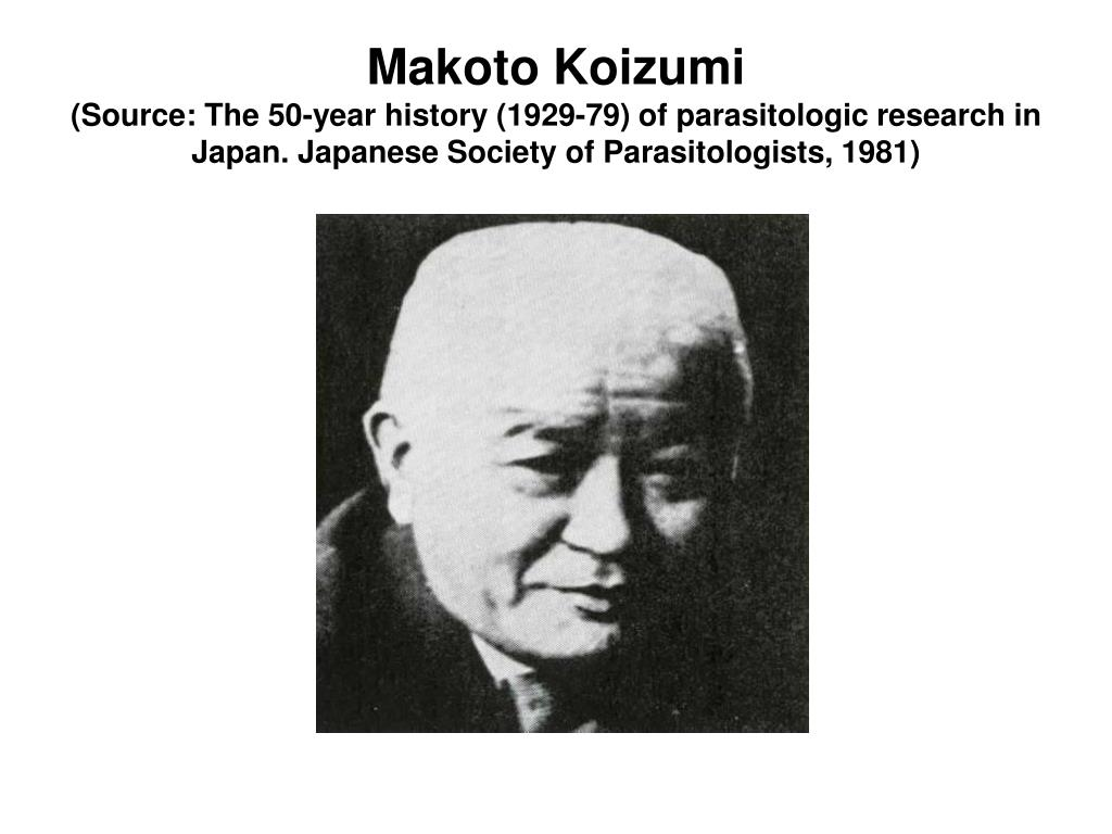 Makoto Koizumi