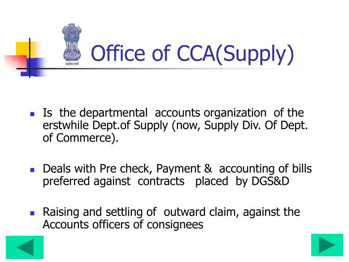 Office of cca supply