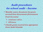 audit procedures for school audit income