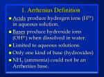 1 arrhenius definition