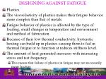 designing against fatigue27