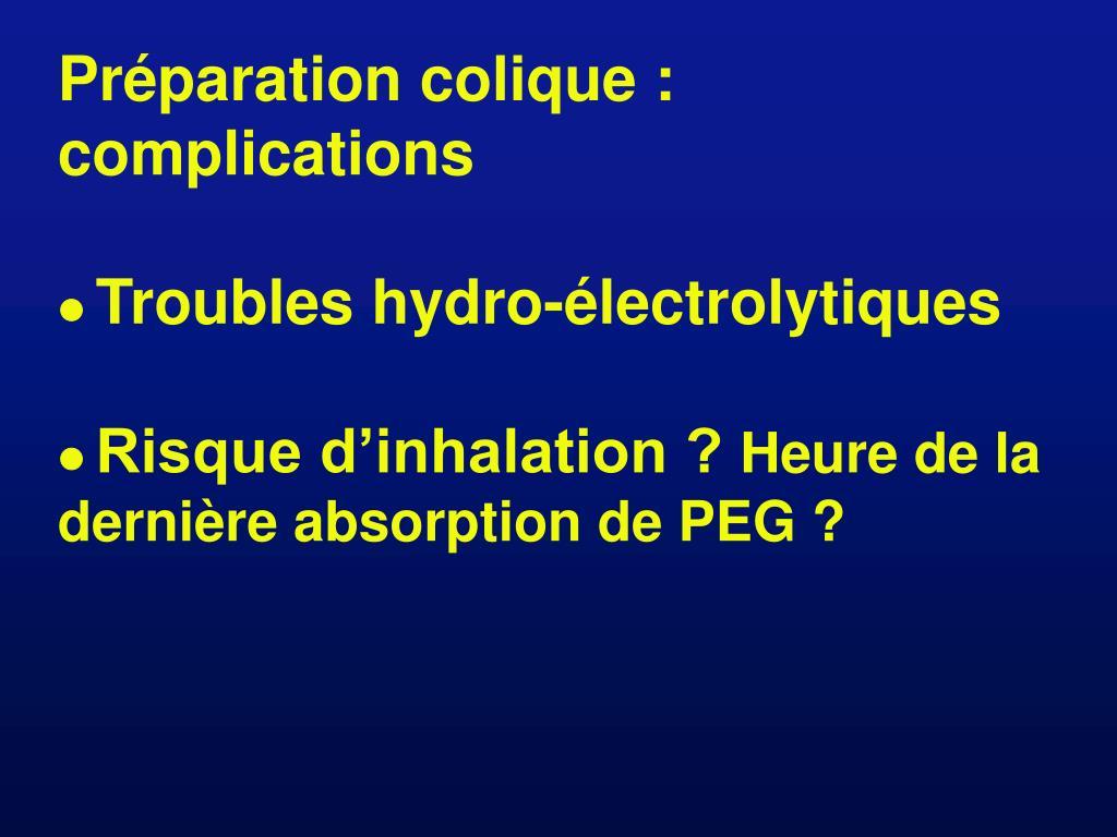 Préparation colique : complications
