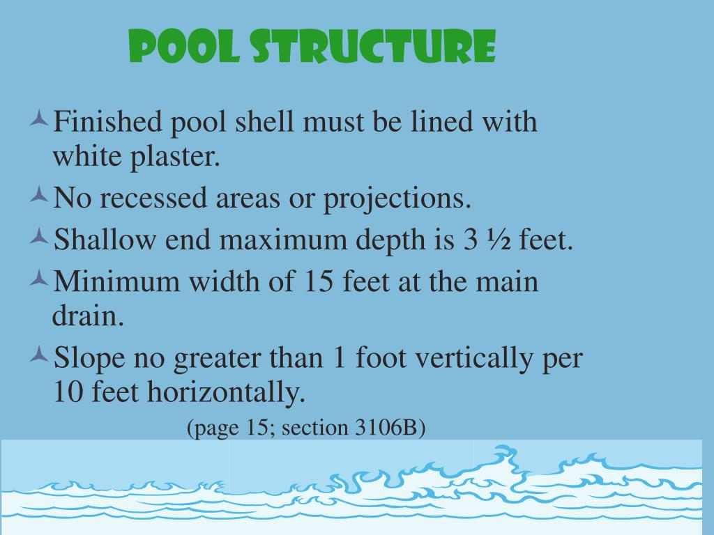 POOL STRUCTURE