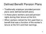 defined benefit pension plans