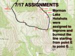 7 17 assignments15
