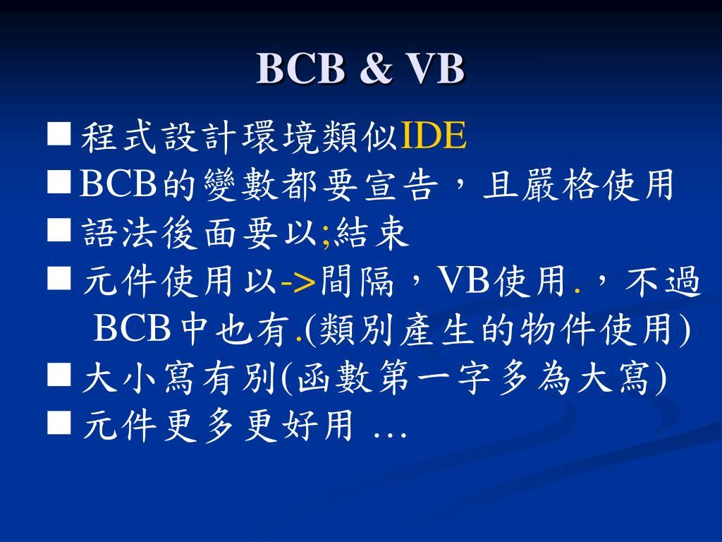 BCB & VB