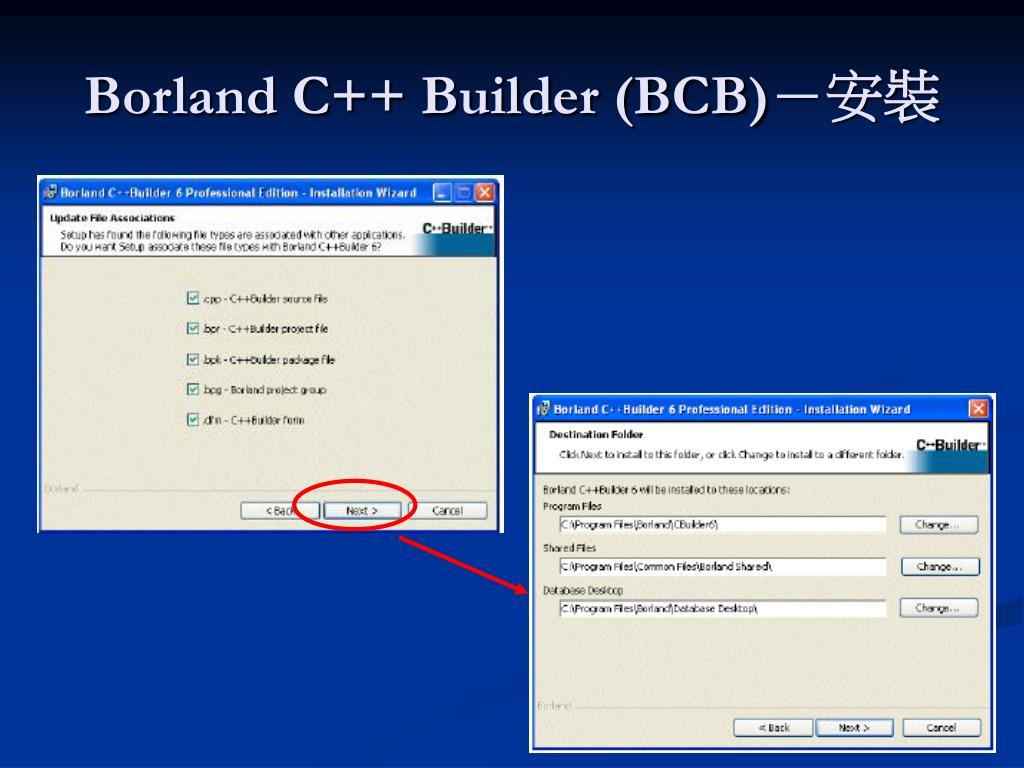 Borland C++ Builder (BCB)